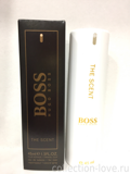 Hugo Boss The Scent 45мл.