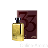 FRAGRANCE WORLD OMBRE 33 LEATHER 100 МЛ.